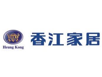 香江家居,B2B电商系统开发,B2B电商平台建设